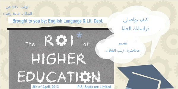 roi-of-higher-education-infographic