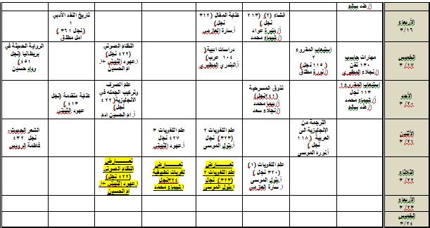 nawa 2